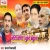 Listen to Modi Yogi - Bua Babua from Modi Yogi Bua Babua