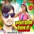 Chandauli Hilake Dekhawa Ho songs