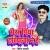 Listen to Bhatar Gukaiye Ke Mare from Mera Piya Hariyana Me Hai