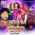 Listen to Aaj Odhani Bichhawa Bhuiya from Dugola Ke Mane Ihe Ha