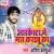 Listen to Tohar Chikan Dhodhi from Arkestra Me Maar Karaibu Ka