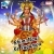 Listen to Bhim Maai Ke Suganwa from Bhim Maai Ke Suganwa
