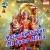 Listen to Baba Vishwakarma Ji from Maiya Ke Darbar Me Pyaar Milela