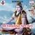 Listen to Jawani Chu Jaai from Bol Kanwariya Hare Hare