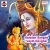 Listen to Jcb Se Devghar Ghumadi from Saiyaan Sanghe Jayib Devghar