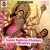 Listen to Dj Par Kamar Hilawatare Betawa Maai Tor from Saato Bahina Khubey Muskay