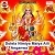 Jhuleli Nimiya Gachhiya songs