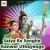 Listen to Samastipur Jila Ke Chhauda from Saiya Ke Sanghe Kanwar Uthayenge