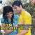 Listen to Ek Chain Chain Sa-Bhoj from Item Nautanki