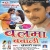 Listen to Ghar Main Ghus Gail Ammaji from Balma Bawal