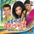 Listen to Ratiya Na Hoi from Aisan Dehlas Sui