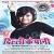 Listen to Jhagra Ho Jayee from Delhi Ke Pani