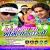 Listen to Naya Naya Abhi Jeeja Ghar Gayini from Aa Gayil Baa Sishiya 2015 Mein