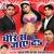 Listen to Chadhal Jawani Bate from Dhere Se Jaye Da