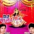 Listen to Hiya E Ta Bigdal from DJ Ba Lahengha Main