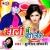 Listen to Laga Di Khada Khada A Goriya from Holi Me Khojele
