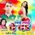 Listen to Sajan Ghar Aaja from Khade Khade De Da