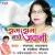 Listen to Thori Der Milala from Jhum Jhum Nache Jawani