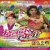 Listen to Download Pichkari from Dildar Holi