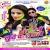 Listen to Pichkari Lan Tanaiyl Ba from Holi Me Lute Da Lahar