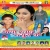 Listen to Dilwa Ke Dard Ab Na from Naya Swad Sasura Ke