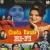Listen to Chorida Banal Hi-Fi from Choda Banal Hi-Fi