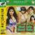 Listen to Buduva Cidai  Phasavle Ba from Maal Leke Bazal Raha