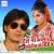 Listen to Chuma Kekar Lihal from Dil Na Kauno Sautin Ke Diha