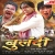 Listen to Yehi Charan Mein Apna Jeevan from Bulandi
