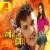 Dehta Jila Jawani Me songs
