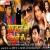 Listen to Ab Ta Jaam Ke Hi Bate Sahara from Saajan Ki Bahon Mein