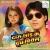 Listen to Seth Ji Ke Jeth Beti from Daru Chhor Ke Dudh Piyele