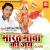Listen to Bharat Mata Ke Jai Kaha from Bharat Mata Ki Jai