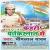 Listen to Doodh Mangaba Je Tu Paakistan from Tiranga Fahari Pakistan Me
