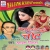 Listen to Gir Gaini Bhit Par Na from Belanwa Ke Chot