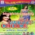 Listen to Tohar Saman from Aarkestra Choice