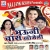 Listen to Bhauji Dance Kareli from Bhauji Chance Khojeli