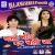 Listen to Chadhal Jawani from Chala Chand Par Chali Jaa