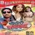 Listen to Ghare Aaja Dhake Rajdhani from Choli Ke Khajanva