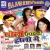 Listen to Lover Ke Hamara from Choli Rangail Holi Mai