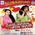 Listen to Dawai Lekha Kam Aiti from Dawai Jaisan Kaam Aaiti