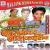Listen to Saiya Holiya Mein Ghare Chali Aai from Dewara Jobana Lal Kaile Ba