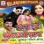 Listen to Aara Jila from High Blood Pressure