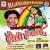 Listen to Holi Mein Banal Bhatar from Holi Hungama