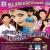 Listen to Bhatar Kati from Kehu Ke Na Chodi Jamana