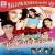 Listen to Gayak Sang Ke Muh Main from Lagan Mein Down Lodre Bhatar Bhail Ba