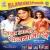 Listen to Lahanga Se Pani Chuwata from Raja Aaja Rajdhani Se