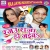 Facebook Wali Madam songs