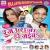 Listen to Saiya Ke Pump Chalta from Rajau Raja Ho Jaib