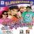 Listen to A Saiya Lele Aiha from Rangail Ba Choli Holi Mein